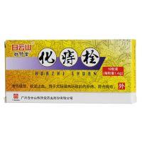 敬修堂,化痔栓,10粒装(每粒重1.4克),用于治疗大肠湿热所致的内外痔,混合痔疮