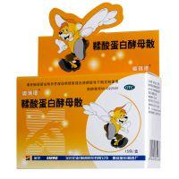 ,奥瑞德 鞣酸蛋白酵母散 , 0.2克*15包,用于儿童肠炎或消化不良引起的腹泻