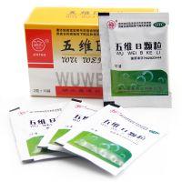 金桃,五维B颗粒,2克*10袋,【拍下发3盒,共30袋】用于预防和治疗因缺乏B族维生素而引起的各种疾病