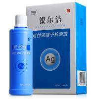 杰可沙,活性银离子抗菌液 (银尔洁)  150ML,,该产品适用于治疗细菌性阴道病、滴虫性阴道炎、念珠菌性阴道炎、老年性阴道炎、阴道混合感染