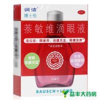 ,红润洁 萘敏维滴眼液 ,15毫升,用于缓解眼睛疲劳、结膜充血以及眼睛发痒等症状。