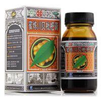 潘高寿,蜜炼川贝枇杷膏,138g*1瓶,适用于肺燥之咳嗽,痰多,胸闷,咽喉痛痒,声音沙哑