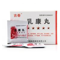 吉春,乳康丸,0.8g*12袋 ,用于乳腺增生病