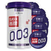尚牌,天然乳胶橡胶避孕套至薄003罐装 ,,