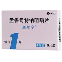 ,孟鲁司特钠咀嚼片,4mg*5片,适用于儿童哮喘的预防和长期治疗