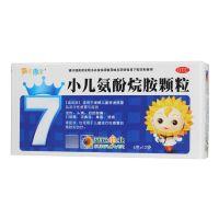 ,小儿氨酚烷胺颗粒, 6g*12袋/盒 ,适用于缓解儿童普通感冒及流行性感冒引起的发热,头痛