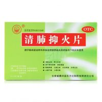 东方,清肺抑火片, 0.6g*24片/盒,用于肺热咳嗽,痰延壅盛,咽喉肿痛,口鼻生疮,牙齿疼痛