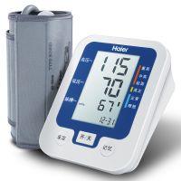 海尔,全自动臂式电子血压计 BF1112,,用于测量血压