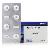 安康信,依托考昔片,60mg*5片,适用于治疗急性痛风性关节炎