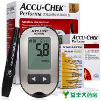罗氏,卓越型血糖检测仪 单机,卓越型血糖检测套装,用于检测血糖