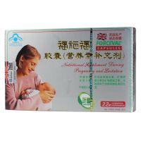 ,福施福胶囊(营养素补充剂) ,,适用于孕期和哺育期妇女