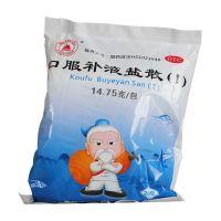 ,口服补液盐散(I),14.75g*20袋,用于治疗和预防急、慢性腹泻造成的轻度脱水