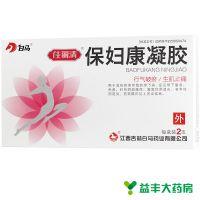 白马,保妇康凝胶, 4g*2支,用于湿热瘀滞所致的带下病