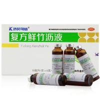 济民可信,复方鲜竹沥液,10ml*6支/盒,用于痰热咳嗽,痰黄黏稠