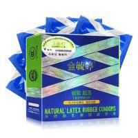 金毓婷,天然乳胶橡胶避孕套  (紧绷极致超薄),,能更安全有效的避孕,可降低感染性病的机会
