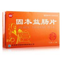,新乐 固本益肠片,0.6g*12片*3板/盒,有益于健脾温肾,涩肠止泻