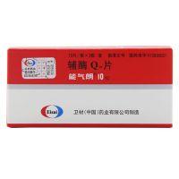 能气朗,辅酶Q10片,10mg*30片,适用于心血管疾病,肝炎,癌症的综合治疗