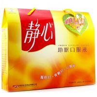 太太,静心口服液,30支/盒,【安神助眠,太太用静心】用于改善睡眠,增加骨骼密度