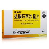 奎诺仙,盐酸环丙沙星片,0.25克*6片,适用于敏感菌引起的:泌尿生殖系统感染,呼吸道感染,胃肠道感染等