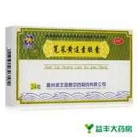 ,海王 金象 苋菜黄连素胶囊 , 0.4克*24粒,