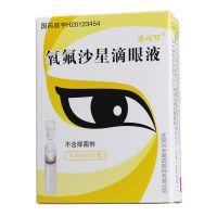 ,氧氟沙星滴眼液,0.4ml*15支,用于治疗细菌性结膜炎、角膜炎、泪囊炎等外眼感染。