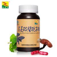 康富来,灵芝破壁孢子粉胶囊,,用于增强免疫力,对化学性肝损伤有辅助保护功能