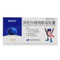 迪诺洛克,泮托拉唑钠肠溶胶囊,40mg*12粒/盒,