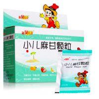 新贝儿克,小儿麻甘颗粒,2.5克*9袋,用于小儿肺炎咳喘,咽喉炎症