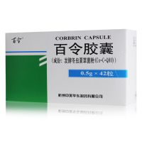 百令,百令胶囊,0.5克*42粒,用于肺肾两虚引起的咳嗽,气喘,咯血,腰背酸痛等症及慢性支气管炎的辅助治疗