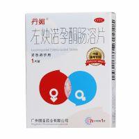 丹媚,左炔诺孕酮肠溶片,1.5mg*1片/盒,用于女性紧急避孕
