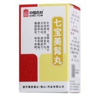 德众,七宝美髯丸,60g*1瓶/盒,用于治疗肝肾两虚所致的须发早白,盗汗