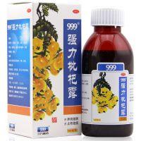 999(三九医药),强力枇杷露,120ml/瓶,用于支气管炎咳嗽,养阴敛肺,止咳祛痰