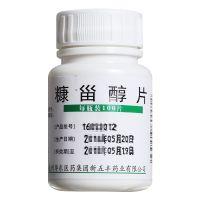 ,华东 糠甾醇片  , 40毫克*100片 ,用于牙周病引起的牙龈出血、牙周脓肿