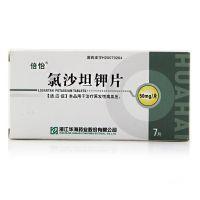 倍怡,氯沙坦钾片,50mg*7片,适用于治疗原发性高血压