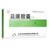 吉春,益康胶囊,0.4克*24粒,用于冠心病,高血压