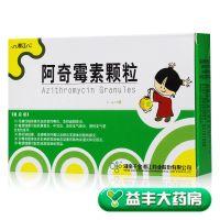 ,湖南千金湘江 阿奇霉素颗粒,6袋/盒,