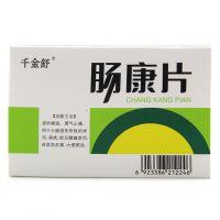 千金舒,肠康片,0.05g*16片/盒,用于大肠湿热所致的泄泻、痢疾,症见腹痛泄泻,或里急后重,大便脓血