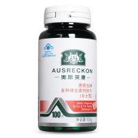 奥斯莱康,多种维生素钙铁片(女士型),,补充钙,铁和多种维生素