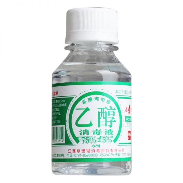 赣珊瑚 乙醇消毒液 (医用酒精)