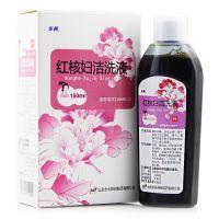 步长,红核妇洁洗液,150ml*1瓶,用于湿毒下注之阴痒,带下,霉菌性阴道炎