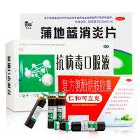 ,仁和可立克,20粒/盒,适用于感冒引起的发热,头痛,四肢酸痛,鼻塞等
