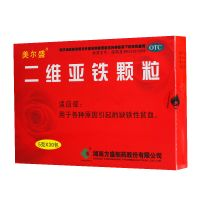 ,美尔盛 二维亚铁颗粒 , 5克*30包,用于各种原因引起的缺铁性贫血