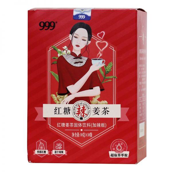 999  红糖姜茶固体饮料(加辣版)