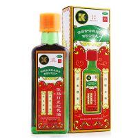 ,依马打正红花油 ,25ml/瓶,用于风湿骨痛,腰酸腿痛,头风胀痛,扭伤瘀肿