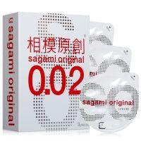 相模,原创002避孕套,,用于安全有效避孕