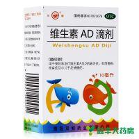 ,双鲸 维生素AD滴剂,10毫升 ,用于预防和治疗维生素A及D的缺乏症
