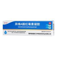 ,童诺 异维A酸红霉素凝胶,10g,本品用于轻、中度寻常性痤疮的局部治疗,对炎性和非炎性皮肤损均有效。