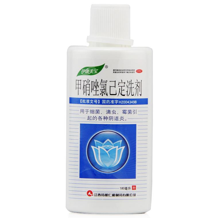 甲硝唑氯己定洗剂