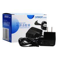 欧姆龙,电子血压计专用电源适配器,,适用于电子血压计