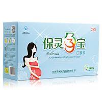 保灵孕宝,保灵孕宝口服液,,适用于营养性贫血及免疫力低下的孕产妇